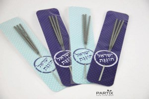 Israel Independence Day Party via Kara's Party Ideas | KarasPartyIdeas.com #israel #independence #day #party (22)