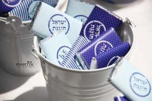 Israel Independence Day Party via Kara's Party Ideas | KarasPartyIdeas.com #israel #independence #day #party (16)