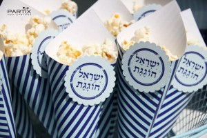 Israel Independence Day Party via Kara's Party Ideas | KarasPartyIdeas.com #israel #independence #day #party (12)