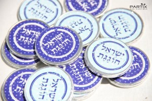 Israel Independence Day Party via Kara's Party Ideas | KarasPartyIdeas.com #israel #independence #day #party (10)