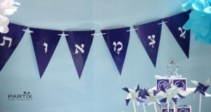 Israel Independence Day Party via Kara's Party Ideas | KarasPartyIdeas.com #israel #independence #day #party (2)