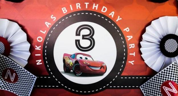 Disney Cars 3rd Birthday Party