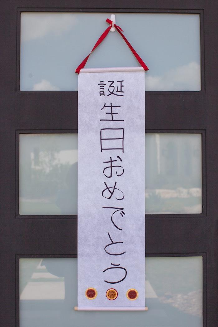 Scroll Sign from a Japanese Inspired Ninja Party via Kara's Party Ideas KarasPartyIdeas.com (23)