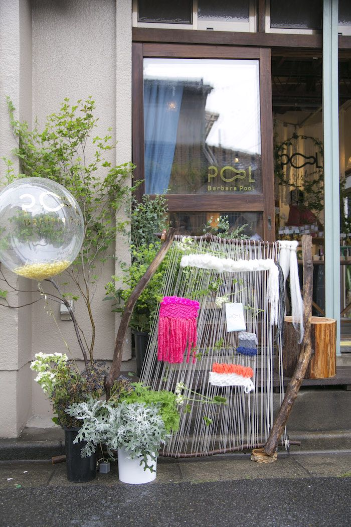 Entrance decor from a Greenhouse Themed Japanese Reception Party on Kara's Party Ideas | KarasPartyIdeas.com (13)