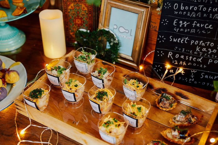 Dip cups from a Greenhouse Themed Japanese Reception Party on Kara's Party Ideas | KarasPartyIdeas.com (11)