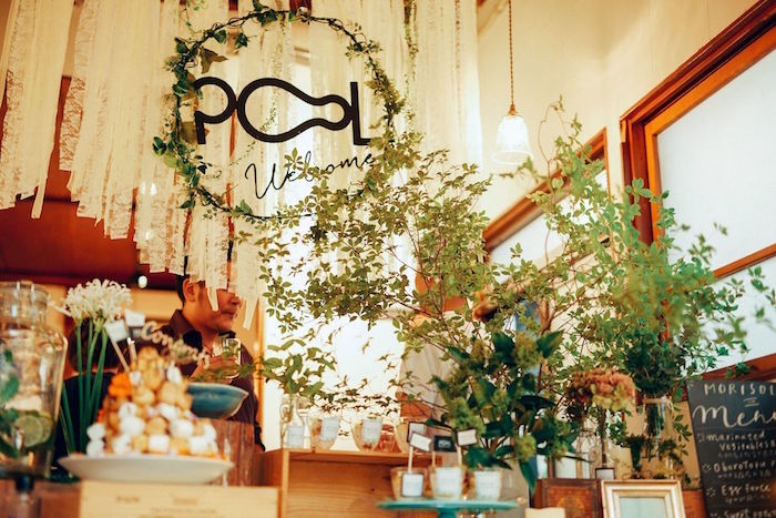 Greenery from a Greenhouse Themed Japanese Reception Party on Kara's Party Ideas | KarasPartyIdeas.com (9)