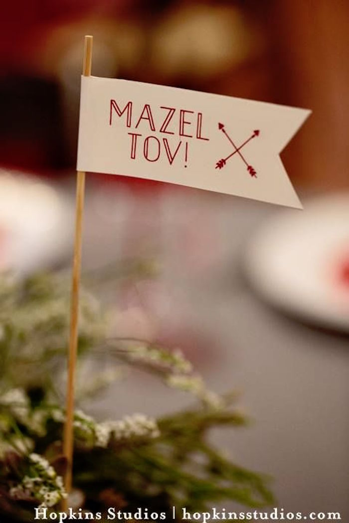 Party signage from a Camping Themed Bar Mitzvah Celebration on Kara's Party Ideas | KarasPartyIdeas.com (65)