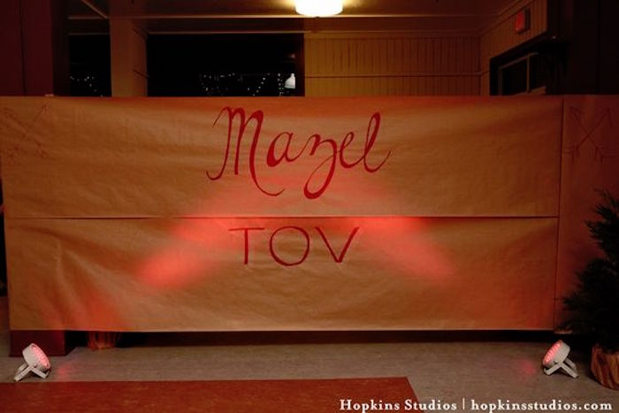 Light-lit party banner from a Camping Themed Bar Mitzvah Celebration on Kara's Party Ideas | KarasPartyIdeas.com (64)
