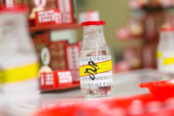 Drink bottle from a Ninjago Lego Ninja Birthday Party on Kara's Party Ideas | KarasPartyIdeas.com (25)