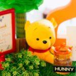 Winnie the Pooh Hundred Acre Wood Birthday Party on Kara's Party Ideas | KarasPartyIdeas.com (3)