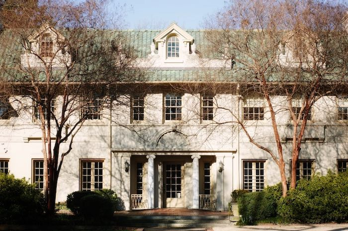 Historic Junior League of Memphis Building - Venue from a Chic Paris Party on Kara's Party Ideas | KarasPartyIdeas.com (7)