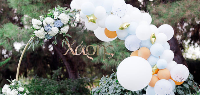 Blue & Gold Garden Baptism Party on Kara's Party Ideas | KarasPartyIdeas.com (35)
